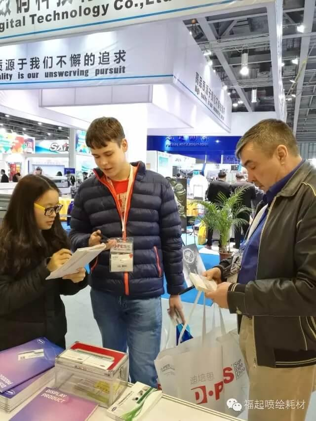 DPES Sign Expo China 2016