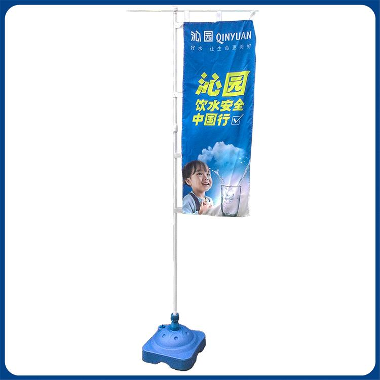 3M Flag Pole