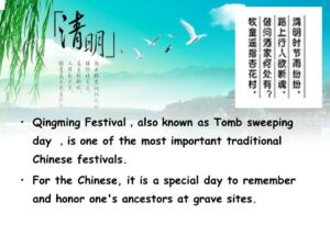 Happy Tomb-sweeping Festival- Guangzhou Fortune Digital